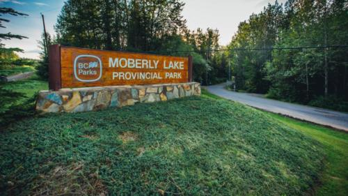 Moberly Entrance 1